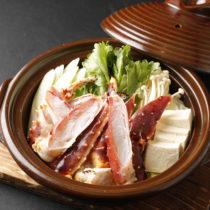 特撰贅沢タラバ蟹鍋